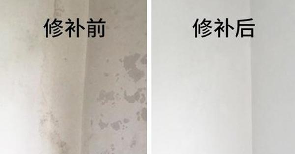 内墙涂料施工
